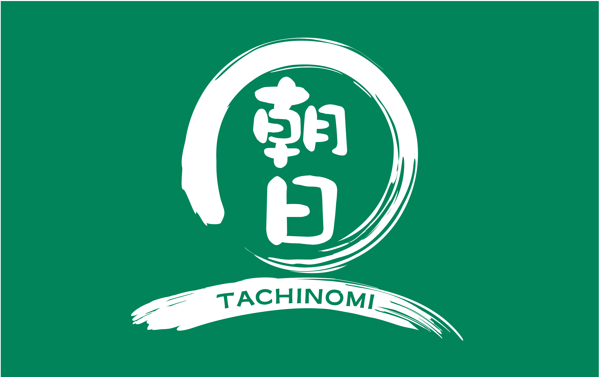 TACHINOMI 朝日様 ショップカード