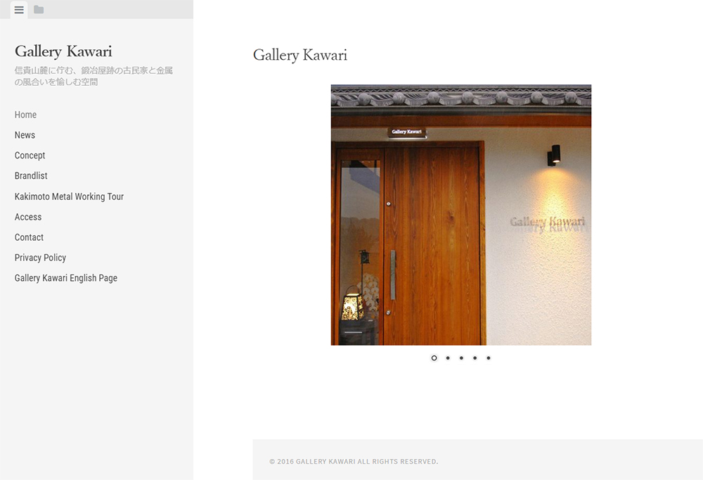 Gallery Kawari様 website