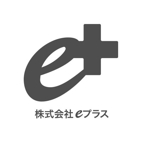株式会社eプラス