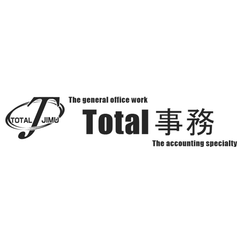 Total事務